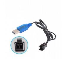 Зарядное устройство USB 3.7v 250mah разъем YP - USB-37-250-YP